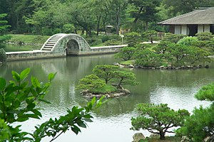 Rainbow bridge in Shukkei-en Hiroshima