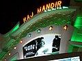 Raj Mandir Movie Theater.jpg