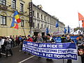 Rally in support of political prisoners 2013-10-27 7880.jpg