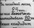 File:Razbudite Lenochku (1934).ogv