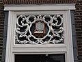 Reek (Landerd) Rijksmonument 33062 detail Smitshuis, bovenlicht met orgel.JPG