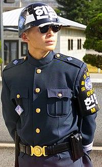 6b51dd7d6098c Polícia militar – Wikipédia