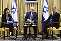Reuven Rivlin met with the winners of the Van Leer Prize for outstanding humanities thesis for the year 2016-2017 (2405).jpg