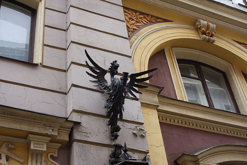 File:Riga (13.08.2011) 210.JPG