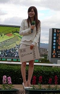 Rika Imai - Hanshin Racecourse (December 14, 2008).jpg