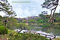 Rikugien Garden of Tokyo - panoramio.jpg