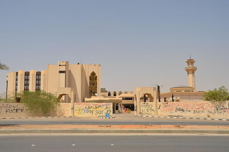 File:Riyadh's Irqa Hospital-2012.JPG