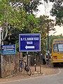 Road sign - Dr PS Ramani road.jpg