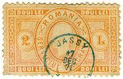 Romania 2L 1871 telegraph stamp used Jassy