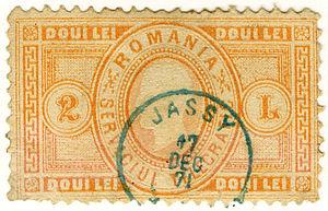 Iași - An 1871 Romanian telegraph stamp using the historic name of Jassy.