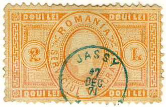 Iași - An 1871 Romanian telegraph stamp, using the historic name of Jassy