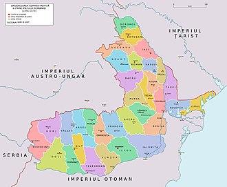 Cahul County (Romania) - Image: Romania Judete 1856 1878