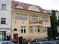 Rostock Scheelhaus.jpg
