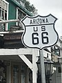 Route 66 sign 3.jpg