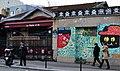Rue de Bagnolet, Flèche d'or - Kashink - chatnoir street art (25127330213).jpg
