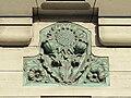 Rue de Mogador, 18 detail.jpg