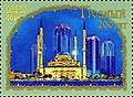 Russia stamp 2018 № 2398.jpg