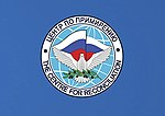 Russian Reconciliation Center for Syria.jpg