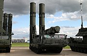 S-300V air defense system.