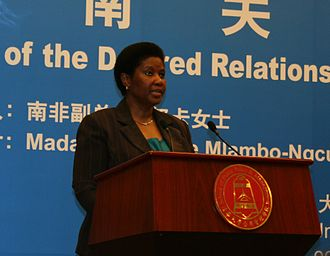 China–South Africa relations - South African former Deputy President Phumzile Mlambo-Ngcuka giving a speech at Tsinghua University's School of Public Policy and Management on Sino-South African relations in 2007.