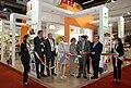 SIAL Amérique latine 2012 Inauguration du salon.jpg