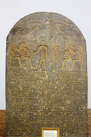Amenemhat (chief of Teh-khet) - Stela showing Amenemhat and his family, found in his tomb