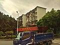 SZ 深圳 Shenzhen bus tour from Nanshan Shenzhen Bay Port to Futian 深圳市民中心 Citizen Centre July 2019 SSG 27.jpg