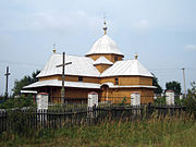 Saint Nicholas church, Tsetulia (01).jpg