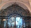 Salzburg St Peter Gitter.jpg