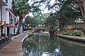 San Antonio River Walk July 2017 09.jpg