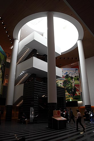 San Francisco Museum of Modern Art - The atrium of the San Francisco Museum of Modern Art before the 2016 renovation.