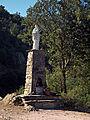 San Lorenzo Vierge en bordure D39.jpg