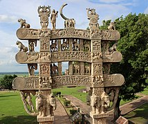 Sanchi Stupa 'TORANAS' The Entry Gate4.jpg