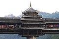 Sanjiang Chengyang Yongji Qiao 2012.10.02 17-51-11.jpg