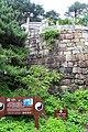 Sanqing Shan 2013.06.15 12-49-55.jpg