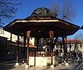 Sarajevo gazi husrev bey mosque IMG 1270 shadirwan fountain.JPG