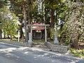 Sarugano Towadanishikigi, Kazuno-shi, Akita-ken 018-5336, Japan - panoramio.jpg