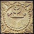 Sassanids cultural heritage.jpg