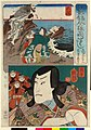 Satsuma-no-kami Tadanori ??薩摩守忠のり (BM 2008,3037.09629).jpg