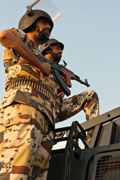 Datoteka:Saudi security forces on parade - Flickr - Al Jazeera English (2).jpg