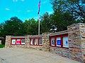 Sauk Prairie Area Veterans Memorial wall - panoramio.jpg