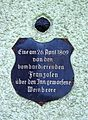 Schärding Allerheiligen - Französische Kugel im Geburtshaus Joh Ev Lamprechts.jpg