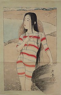 Sea Bathing Beauty by Terasaki Kogyo, Honolulu Museum of Art.jpg