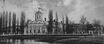 Seminary in Chernigiv.jpg