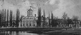 Seminary in Chernigiv.jpg