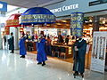 Seoul airport winter 2013 16.JPG