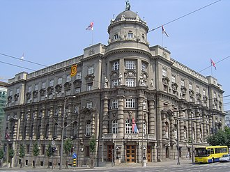 Government of Serbia - Image: Serbian Government building