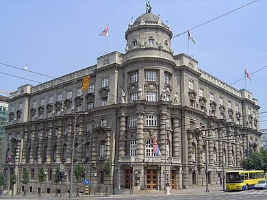 Seat of the Government of Serbia. Serbian Government building.jpg
