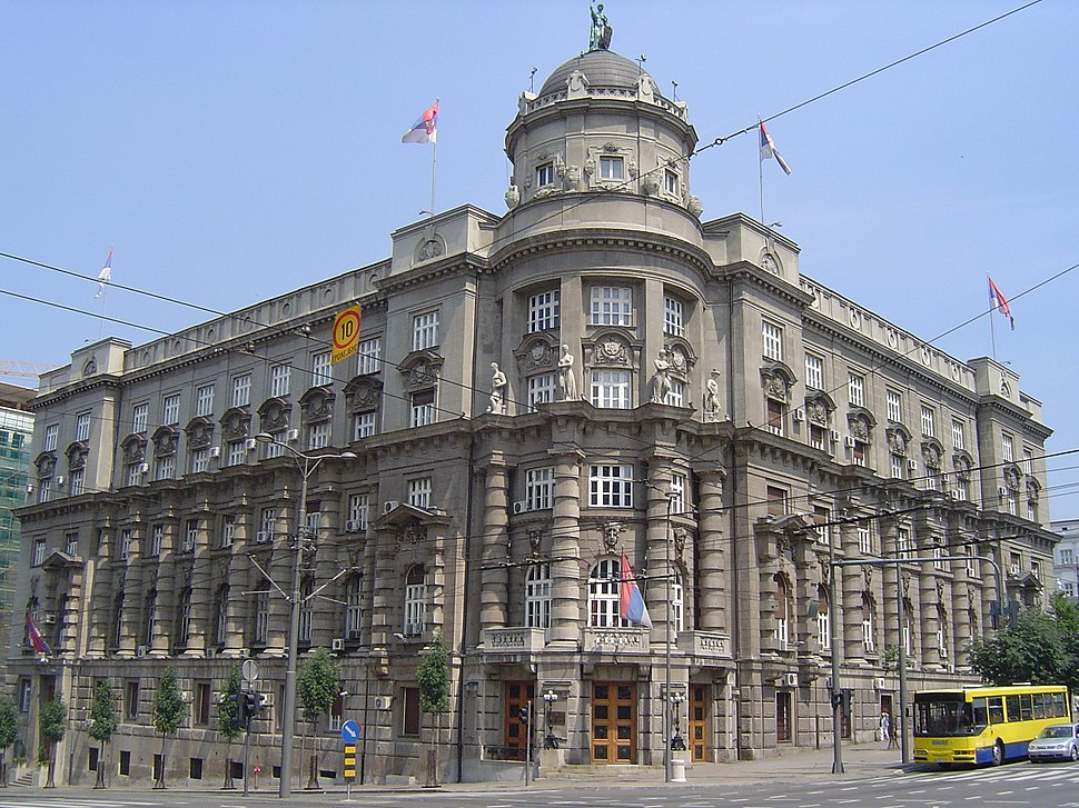 Serbian Government building