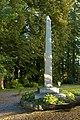 Serednikovo-obelisk-2.jpg